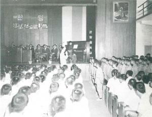황재경 목사님 내교